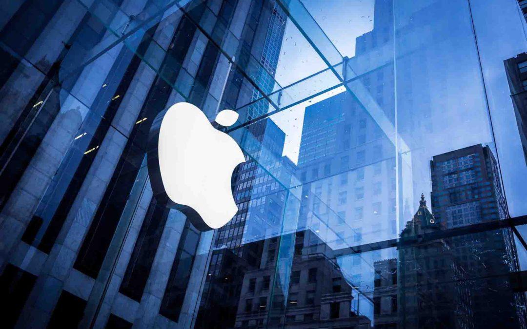 Apple исполняется 43 года